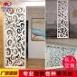 厂家定做装饰板材密度板镂空通花板  批发零售加工艺术通花板
