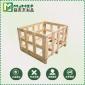 铭杰 木箱定做 框架木箱 仪器设备木箱厂家 质优价廉