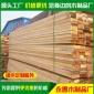 东莞木方厂家直销 量大优惠 大小可定制
