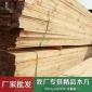 新西兰辐射松木方 建筑木方 木板材 厂家原木加工 价格低下