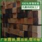 美国花旗松木方 建筑木方 口料 板材 厂家批发价格