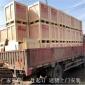 出口框架木箱定制 上海木箱包装厂 提供上门打包装服务